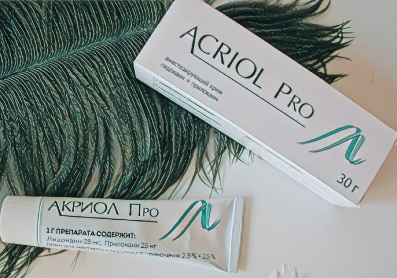 фото упаковки и крема Акриол Про